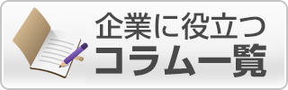 静岡限定:電話、ネットの設置・修理対応【地域特価】